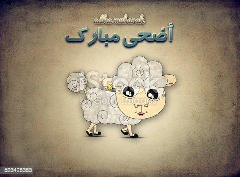 istock islamic Festival of Sacrifice , Eid al Adha greeting card 523428383