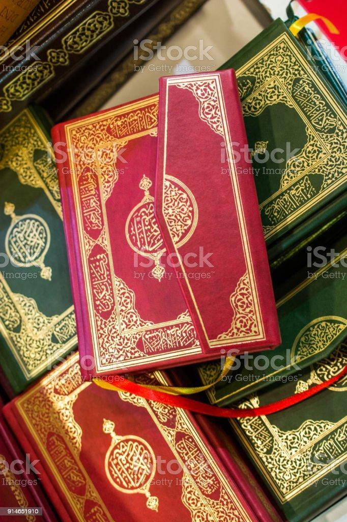 Islamic Holy Book Quran stock photo