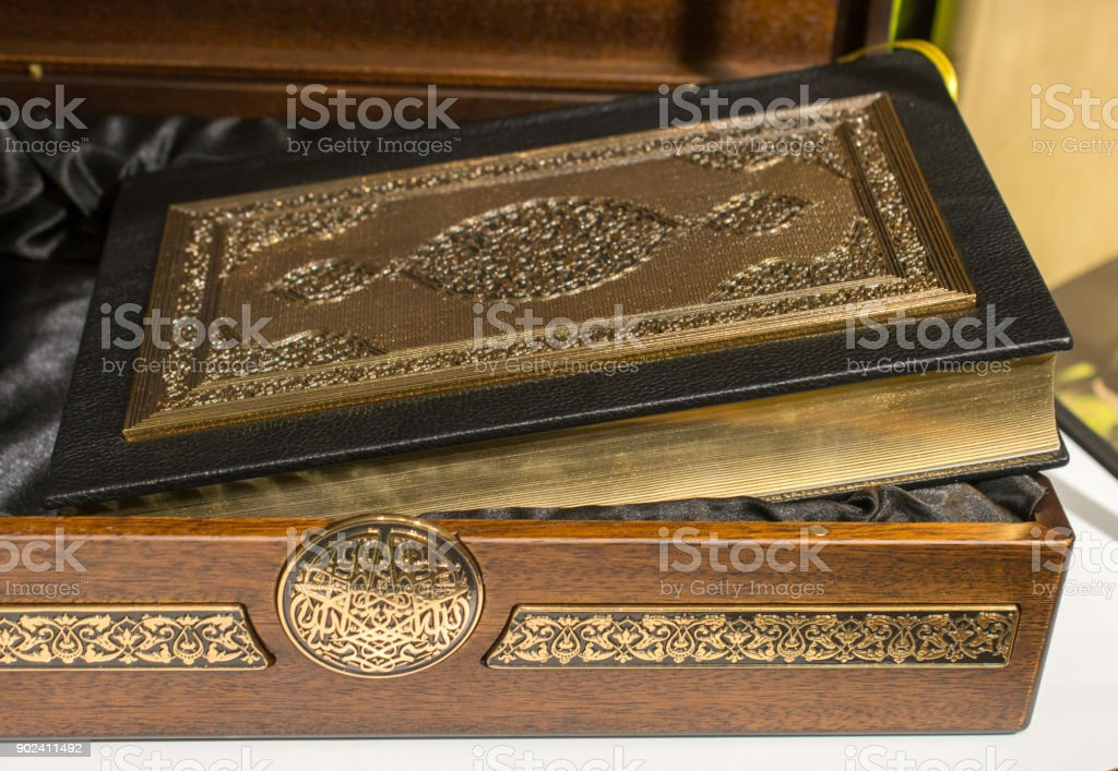 Islamic Holy Book Quran with decorative cover stock photo