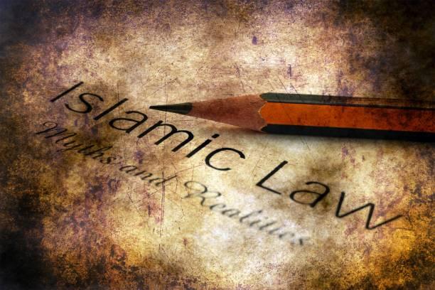 islamic law grunge concept - sharia foto e immagini stock