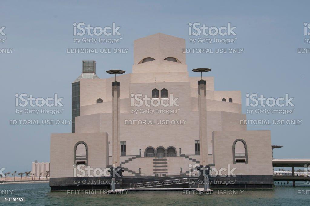 Islamic Museum Doha stock photo