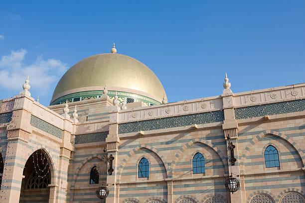islamic museum stock photo