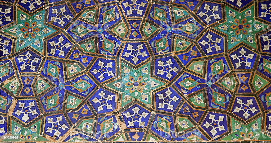 Islamic Ornament in Detail royalty-free stock photo