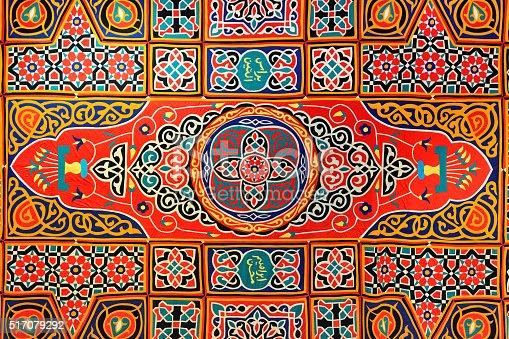 istock Islamic Pattern 517079292
