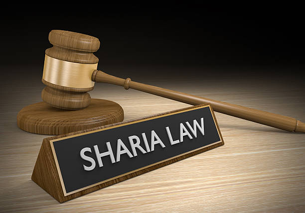 Islamic Sharia law and legal system concept stock photo