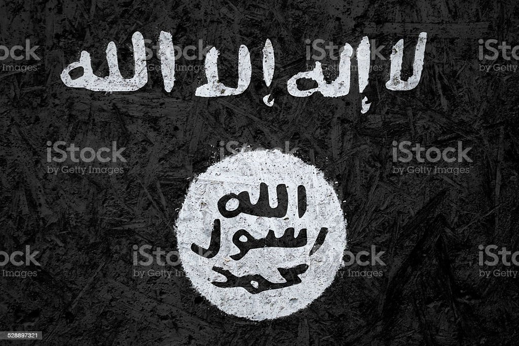 Islamic State Of Iraq And The Levant Flag Stock Photo & More