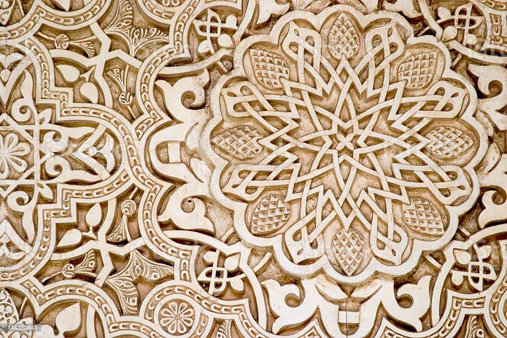 Islamic (Moorish) style, Alhambra, Granada royalty-free stock photo