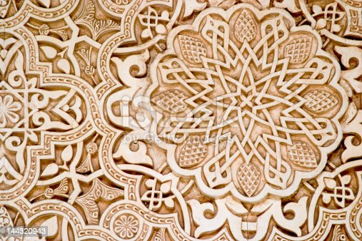 istock Islamic (Moorish) style, Alhambra, Granada 144320943