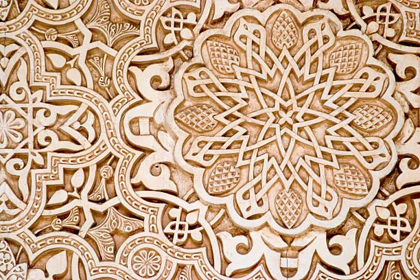 islamische (maurischen) stil, alhambra und granada - arabeske stock-fotos und bilder