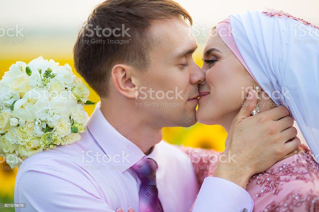 Islamic wedding ceremony. photo libre de droits