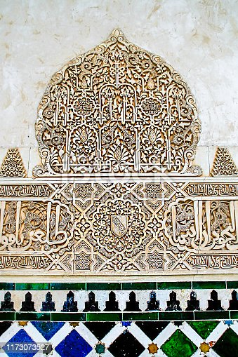 121178604istockphoto Islamic wood carving calligraphy 1173073527