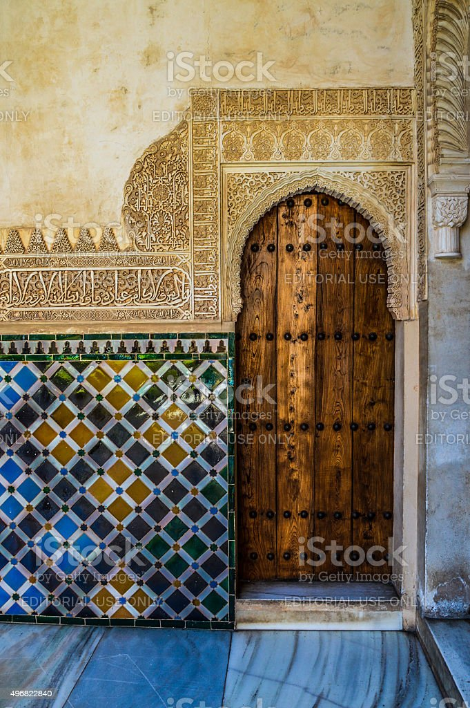 ... Islamic-style doorway in Granada Spain stock photo ... & Islam Design Door Carving Pictures Images and Stock Photos - iStock pezcame.com