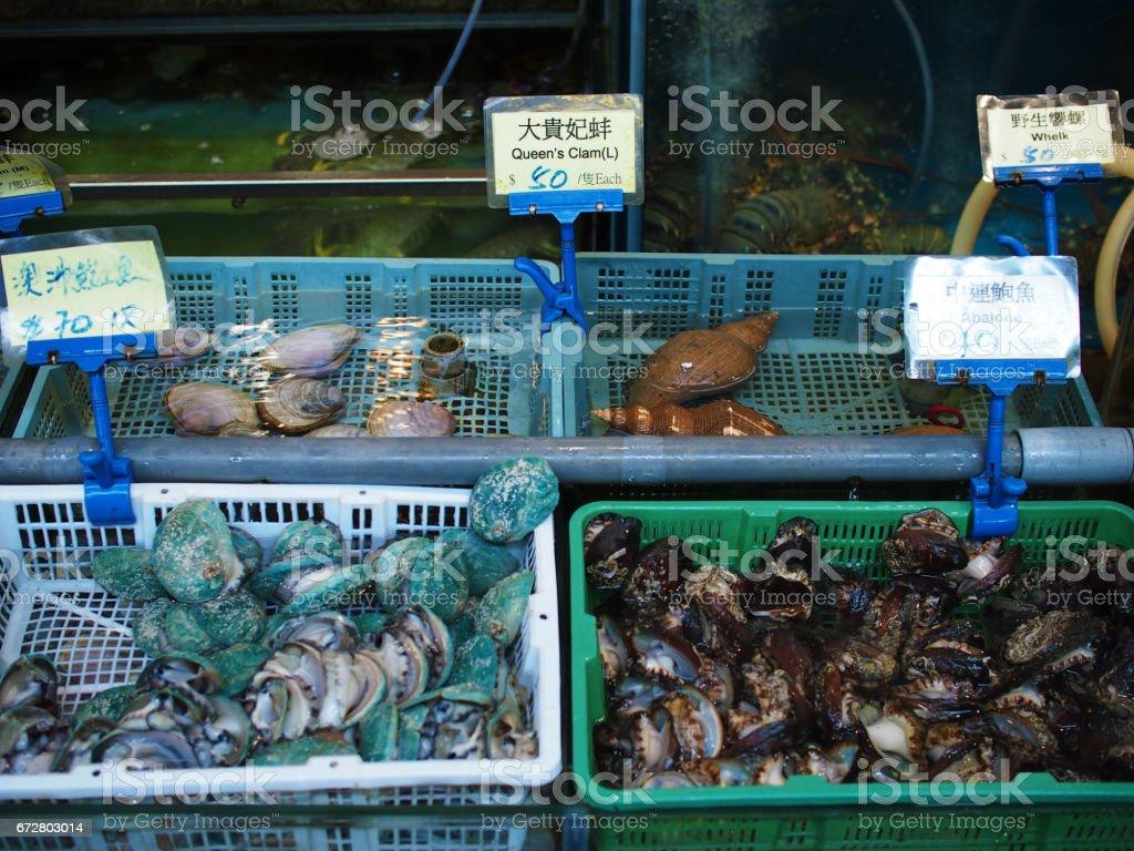 Island Life in Lamma Island of Hong Kong stock photo