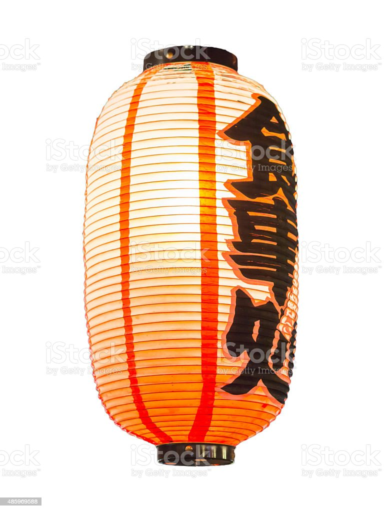 isolate asian Red Paper Lantern stock photo