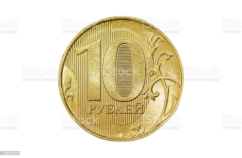 Isolated 10 rubles coin stock photo