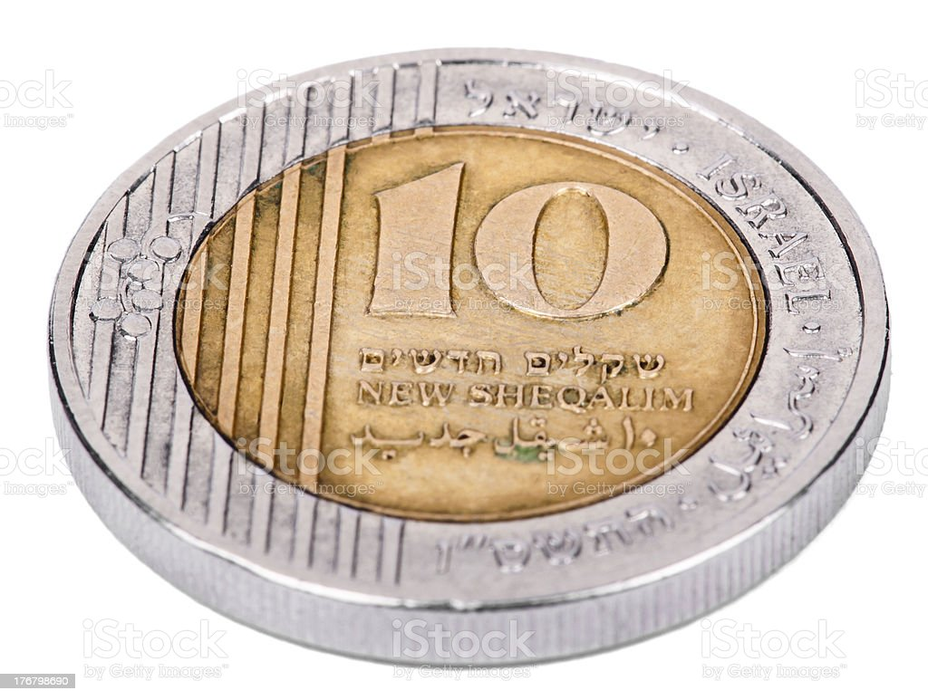 Isolated 10 Shekels - Tails High Angle stock photo