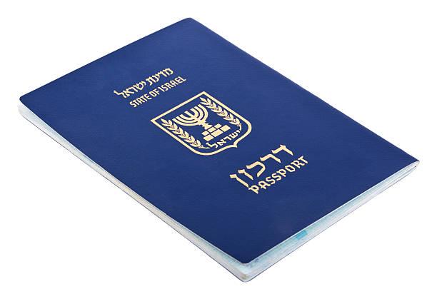 Isolated israeli passport picture id176905097?b=1&k=6&m=176905097&s=612x612&w=0&h=ptqvv3ctogaxn0zv22kssodntpoluhy7a7kev3ytvmc=