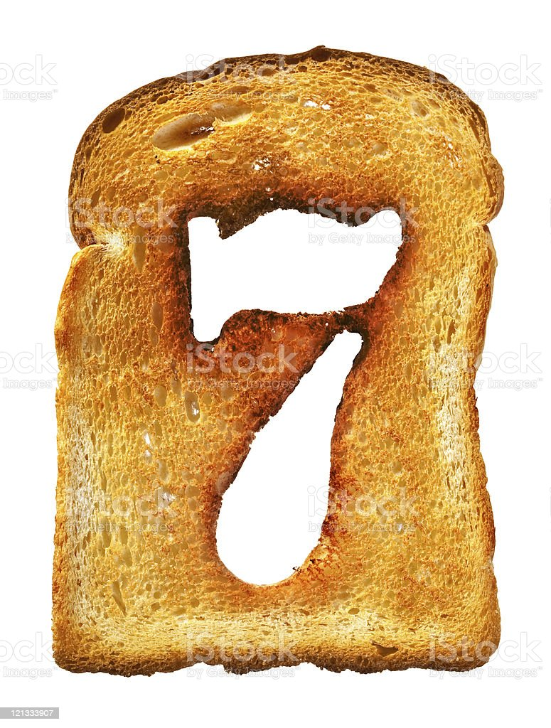 isolated Letter of Toast alphabet royalty-free stock photo