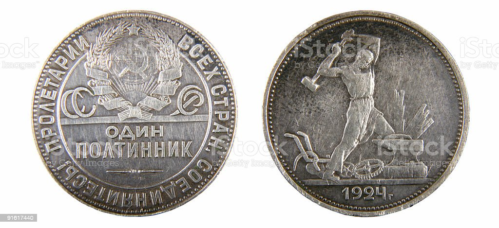 isolated old USSR coin royalty-free stock photo
