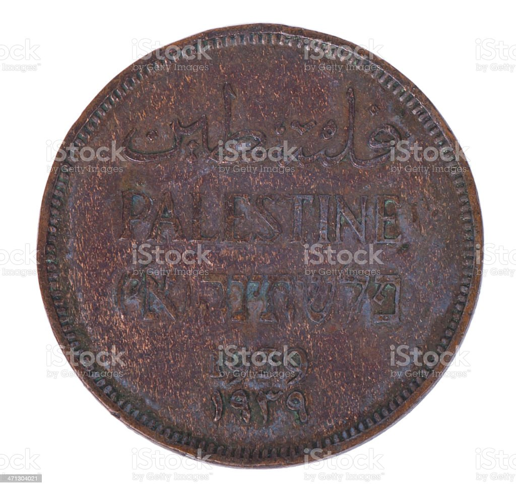 Isolated Palestine 1 Mil Coin stock photo