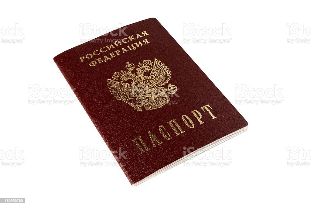 Isolated Russian passport stock photo