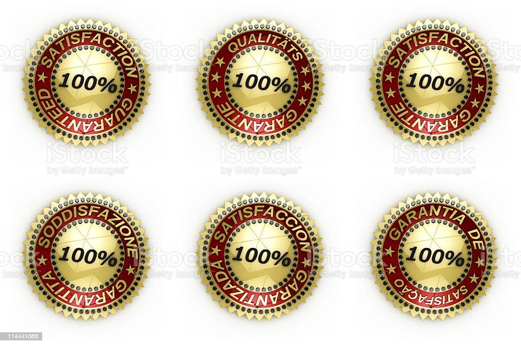 Isolated Satisfaction Guaranteed seals royalty-free stock photo