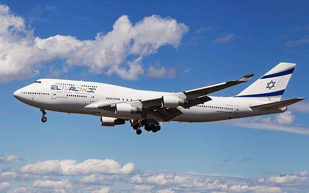 EL AL Israel Airlines Boeing 747 landing stock photo