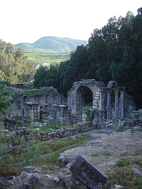 Israel Ancient Ruins stock photo