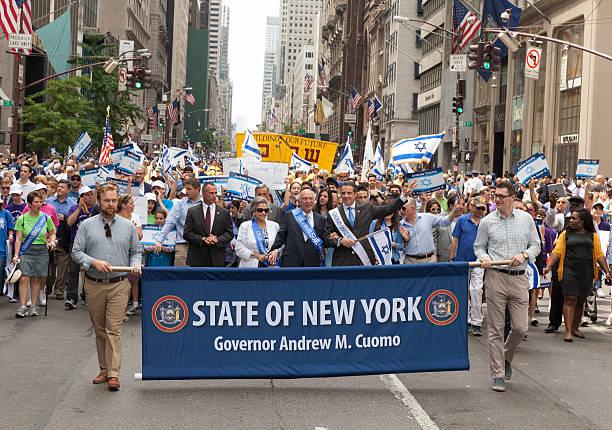 Israel Day Parade stock photo