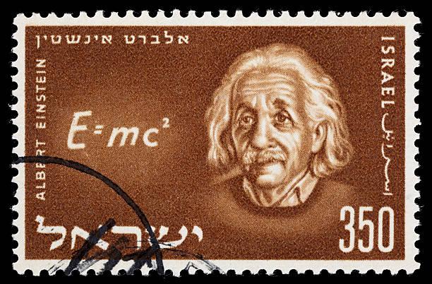 israel einstein sello postal - e=mc2 fotografías e imágenes de stock