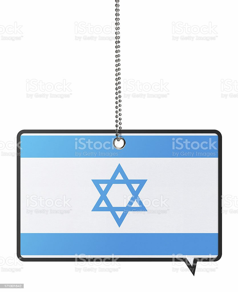 Israel Flag Bubbles (Clipping Path) royalty-free stock photo