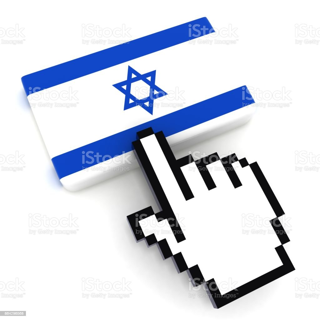 Israel flag button royalty-free stock photo