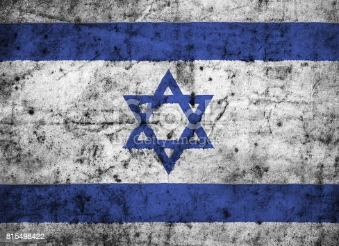 istock Israel flag with high detail of old dirty crumpled paper 815498422
