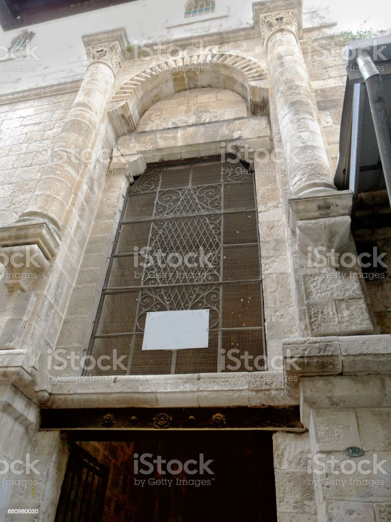 Israel, Middle East, Jerusalem, Via Dolorosa, VI station stock photo