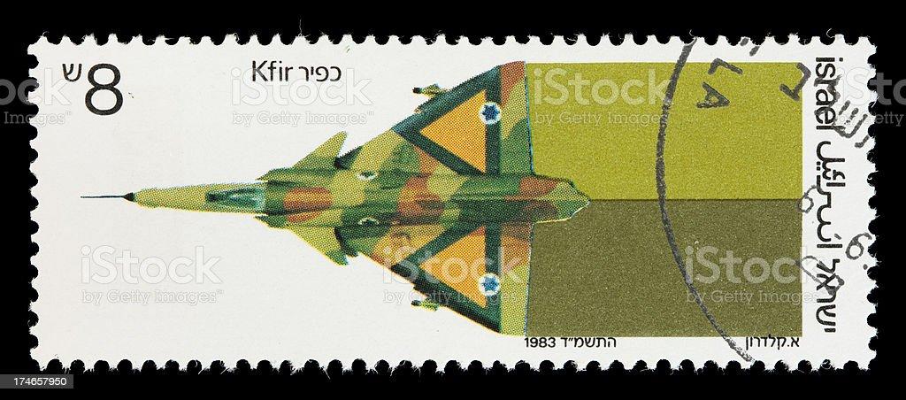 Israel military jet postage stamp stock photo