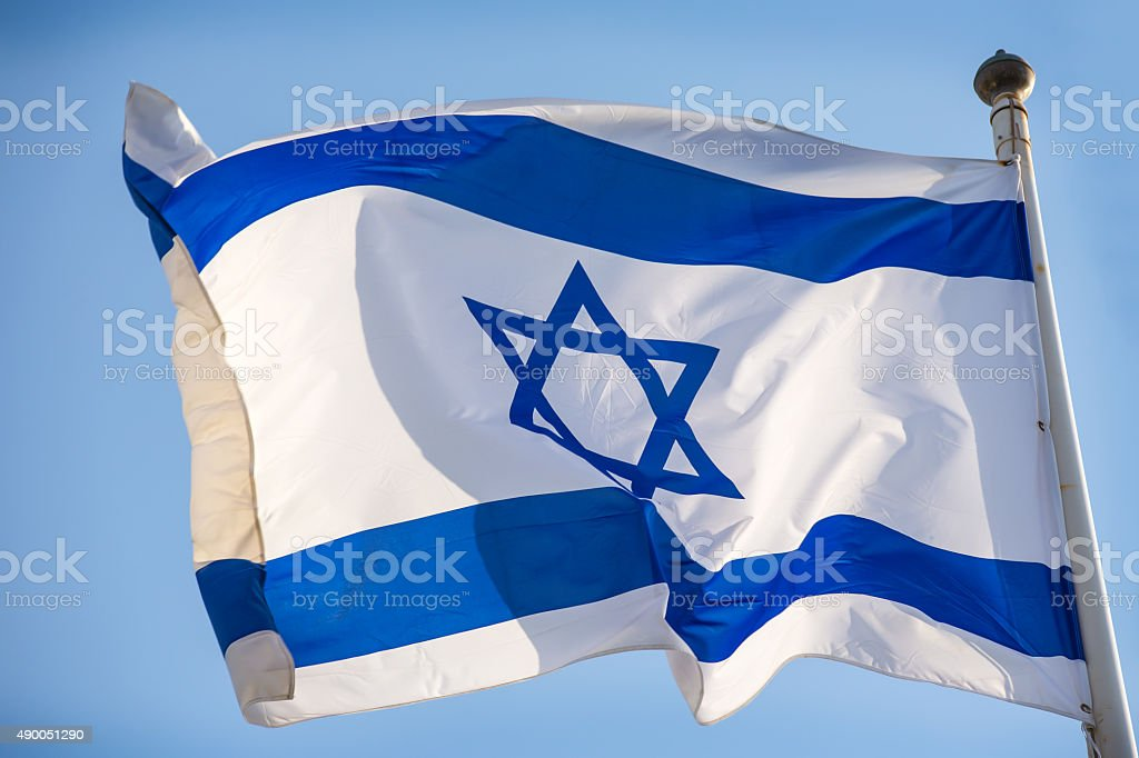 Israel official flag, blue white with magen david stock photo