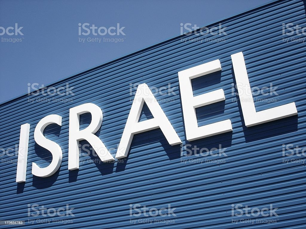 Israel royalty-free stock photo