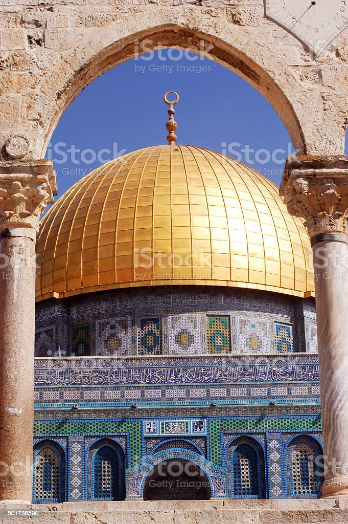 Israel Travel Photos - Jerusalem stock photo