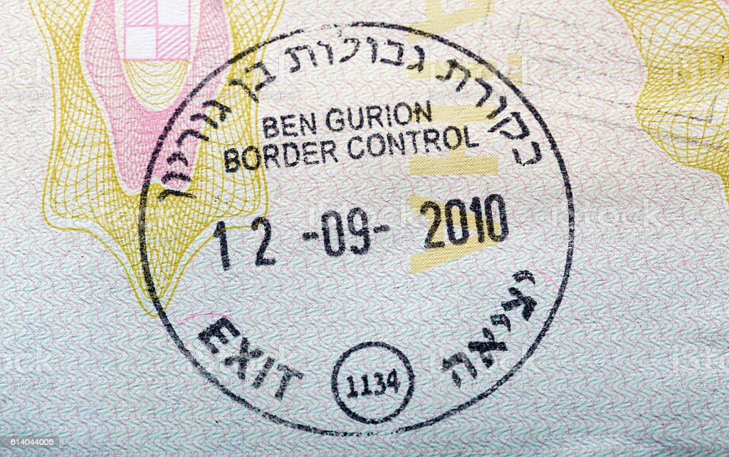 Israel visa stamp in passport stock photo