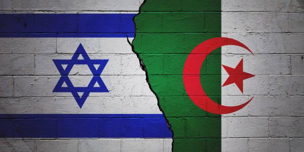 Israel vs Algeria stock photo
