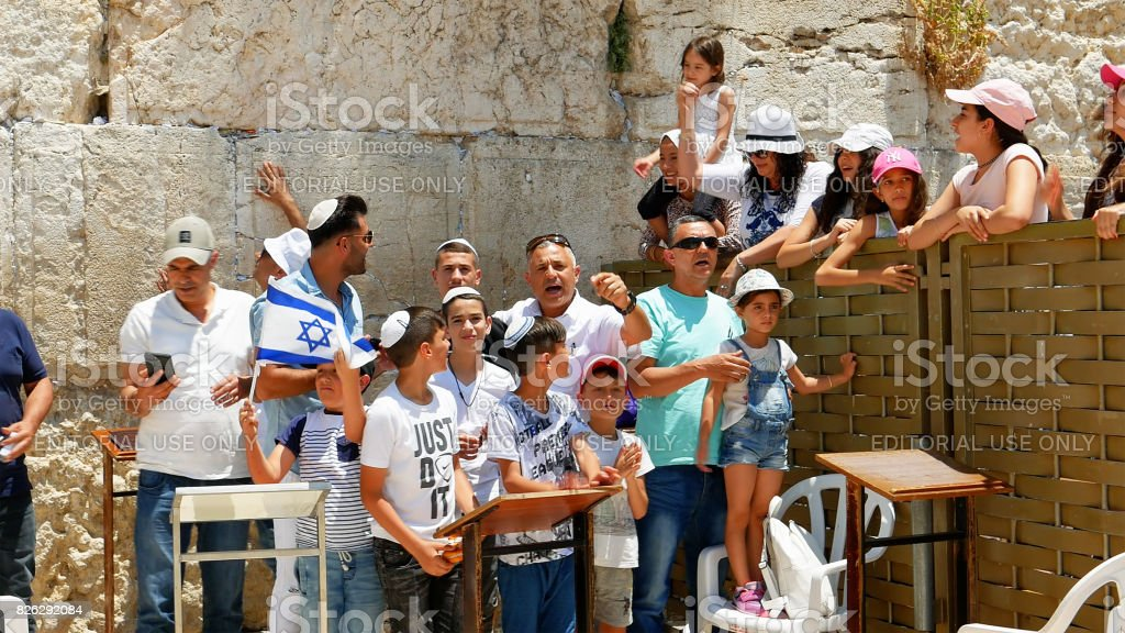 Israeli family is celebrating near Western Wall stock photo