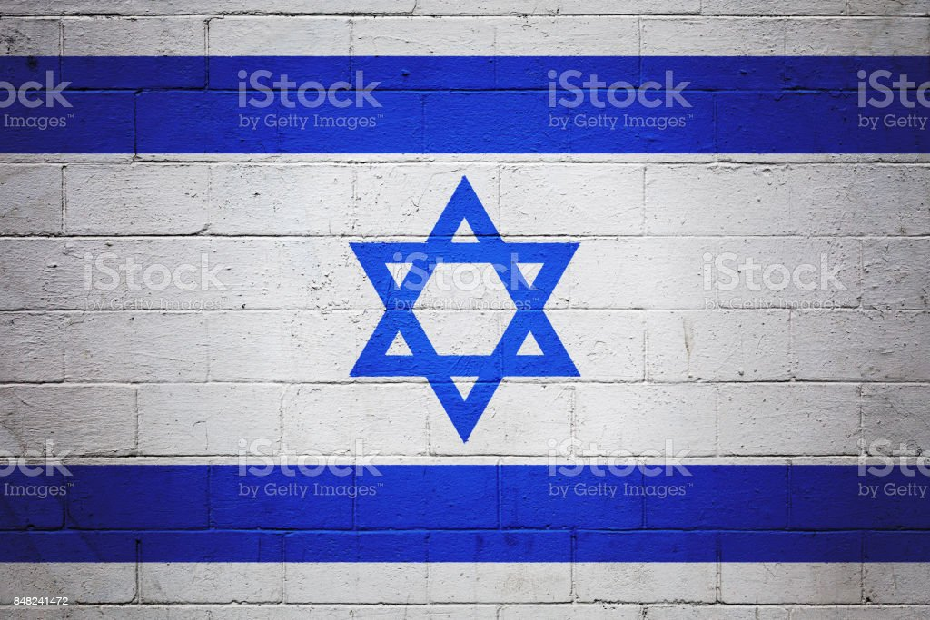 Israeli flag painted on a wall stock photo