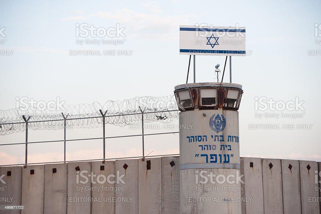 Israeli prison in West Bank stock photo