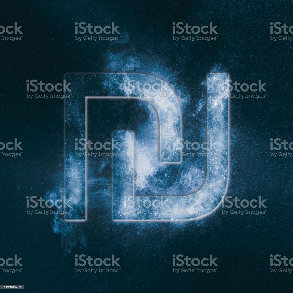 Israeli Shekel currency symbol. Shekel Sign. Monetary currency symbol. Abstract night sky background. stock photo