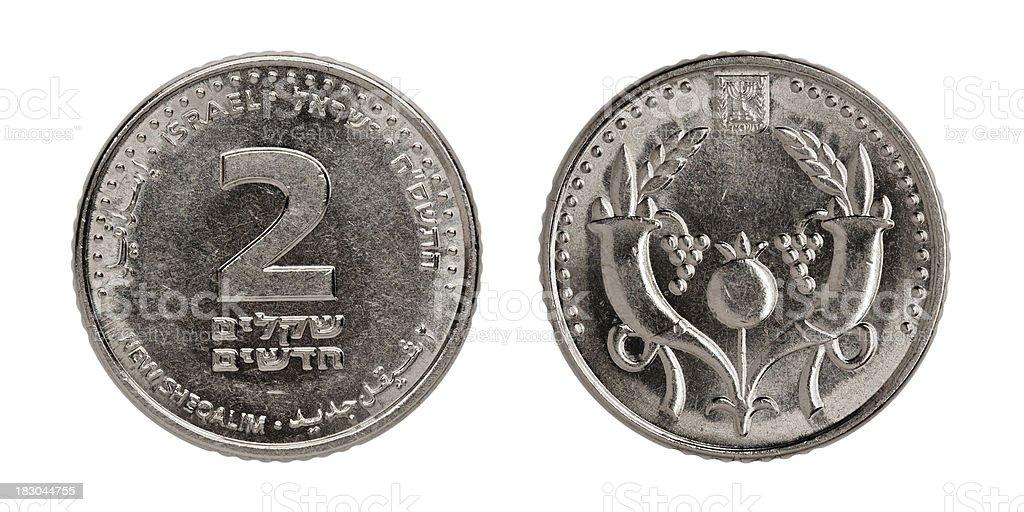 Israeli TWO new Shekel coin on white stock photo