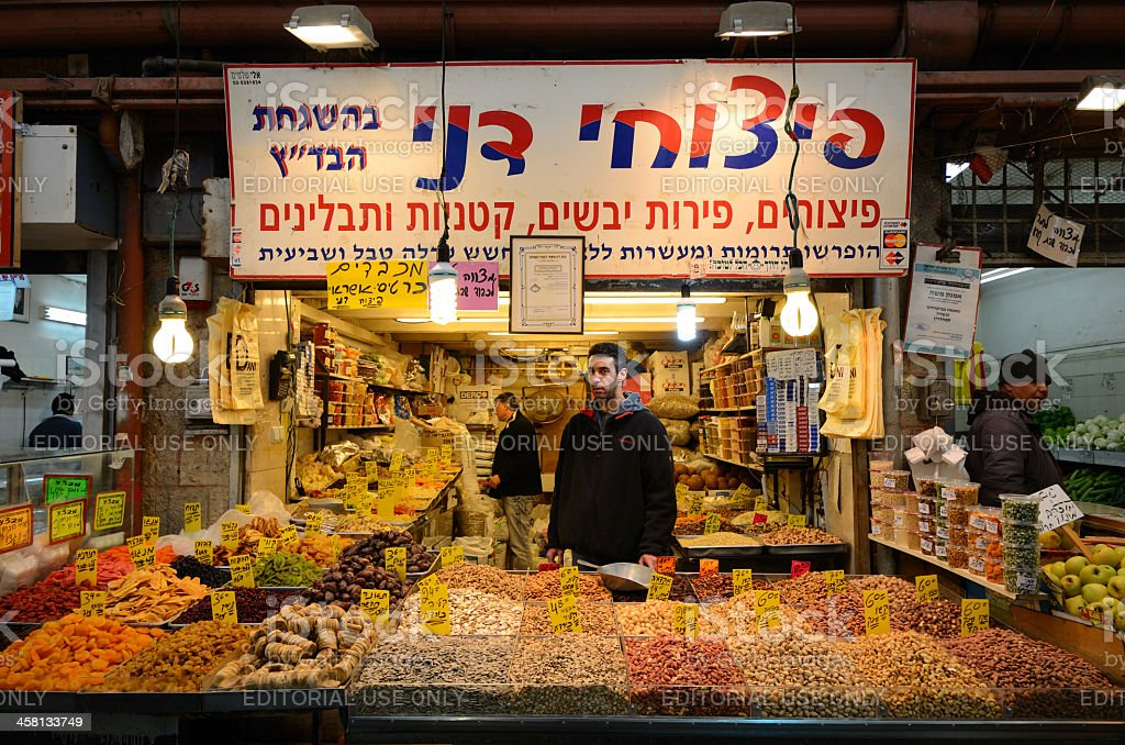 Israeli Vendor stock photo