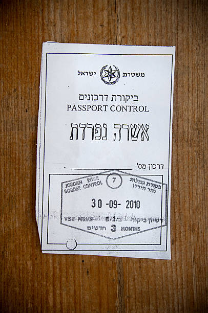 Israeli Visa Stamp On Piece Of Paper Stock Photo