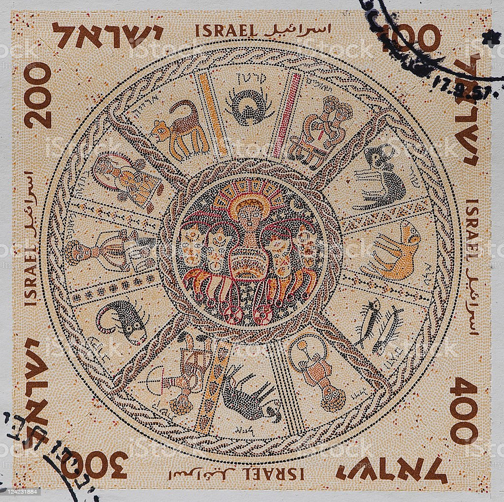 Israeli Zodiac Stamp royalty-free stock photo