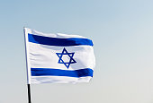 Israel's national flag in the wind.