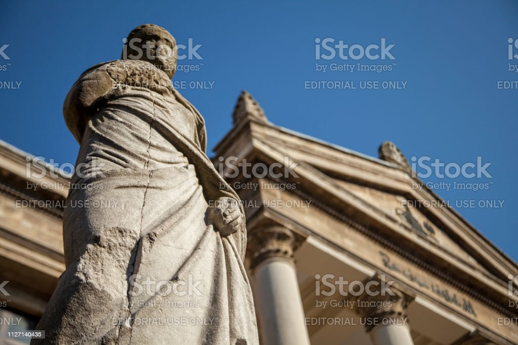 Istanbul Archaeological Museum in Istanbul,Turkey. stock photo